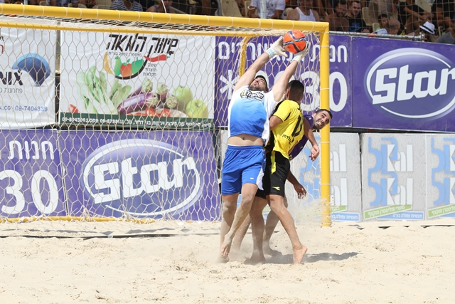 beach beitar 4 small